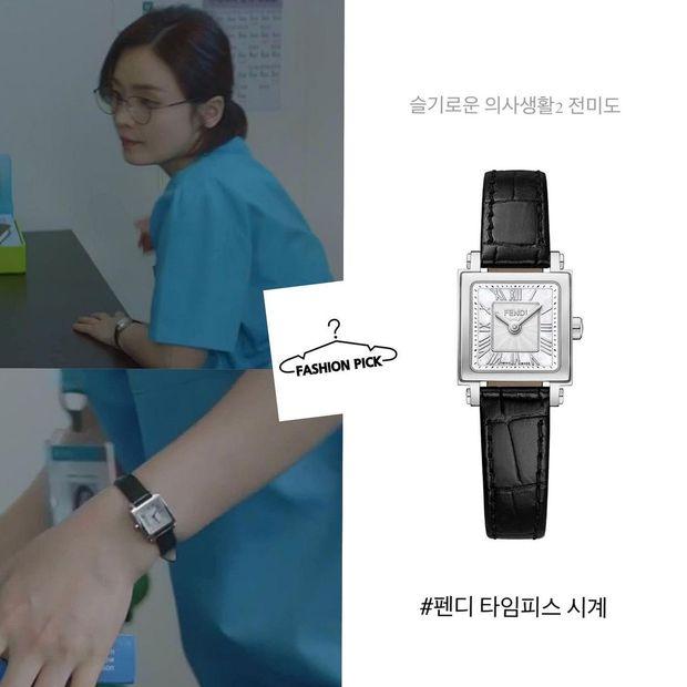 Nhìn giản dị nhưng giáo sư Song Hwa (Hospital Playlist 2) đã chi hẳn 80 triệu để mua 5 chiếc đồng hồ na ná nhau - Ảnh 7.