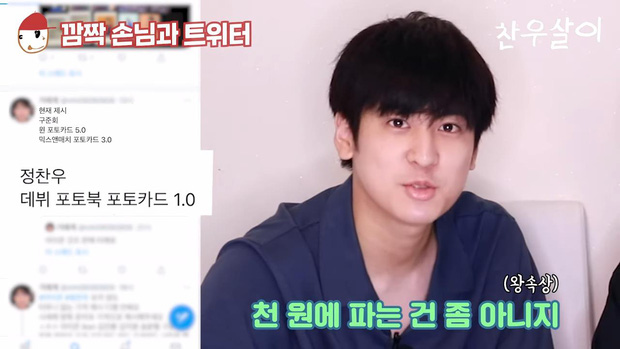 Nam idol YG kiện cáo fan khi rao bán card của mình giá thấp hơn thành viên khác, sự thật khiến ai nấy hú hồn - Ảnh 2.