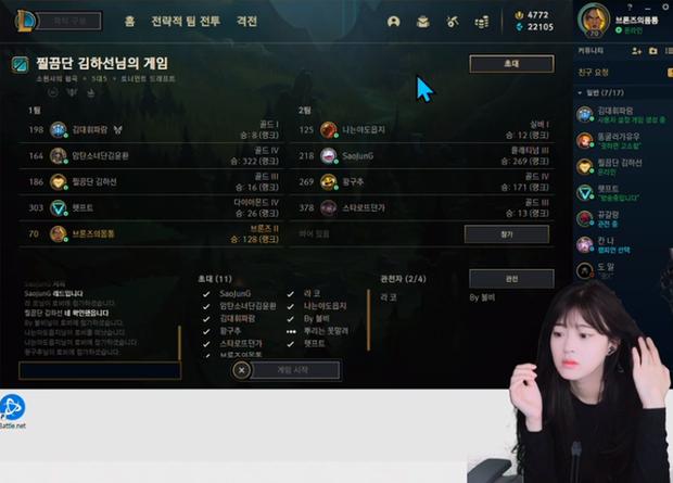 Rank chỉ dừng ở Đồng - Bạc nhưng nữ streamer LMHT vẫn lập kỷ lục kiếm hơn 4 tỷ chỉ trong 15 ngày - Ảnh 6.
