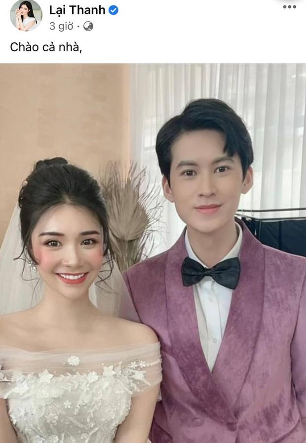 Chia tay Quang Lê đã lâu, hôm nay Thanh Bi bất ngờ tung ảnh cưới tình tứ bên chàng trai lạ mặt khiến ai nấy cũng ùa vào chúc mừng - Ảnh 2.