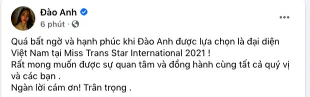 Mỹ nhân chuyển giới từng tố Hương Giang bất ngờ thông báo được tham dự một cuộc thi Hoa hậu quy mô quốc tế? - Ảnh 1.