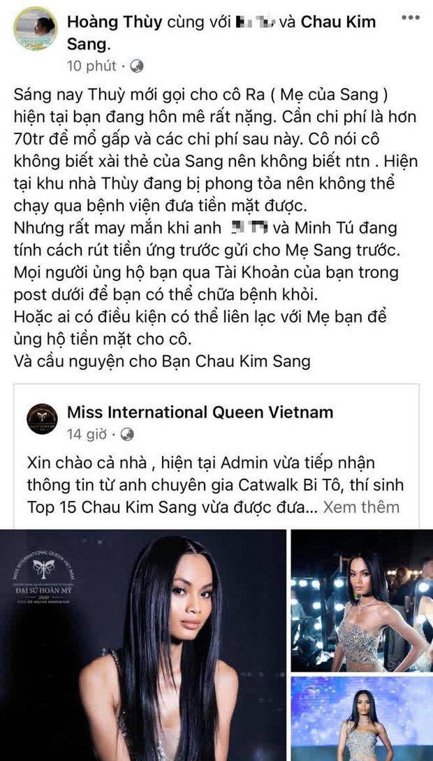 """Hoàng Thuỳ hé lộ tình trạng nguy hiểm của Chau Kim Sang khi bị viêm màng não, hiếm hoi nhắc đến Minh Tú sau tin đồn """"cạch mặt"""" - Ảnh 2."""