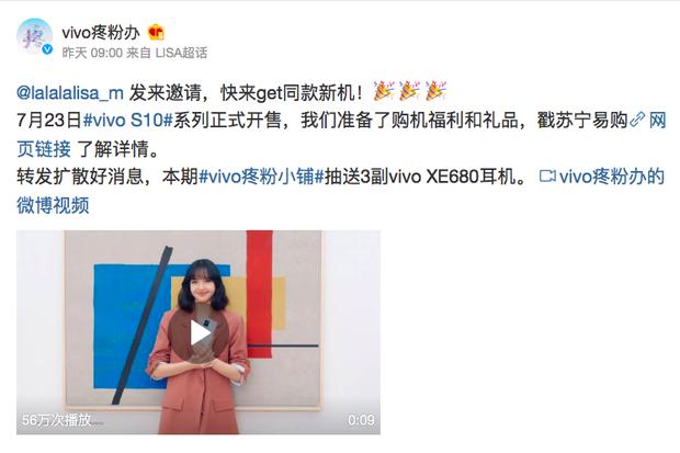 Tung video quảng cáo cho Vivo chỉ 9s, Lisa (BLACKPINK) lại leo top trending, hút lượt xem khủng - Ảnh 4.