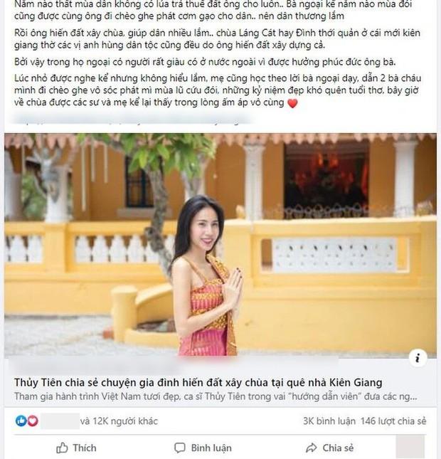 Thuỷ Tiên bỗng bị netizen soi phát ngôn mâu thuẫn về gia thế: Khoe 12 tuổi có nhà 3 tầng, sau lên truyền hình kể tuổi thơ khó khăn? - Ảnh 4.