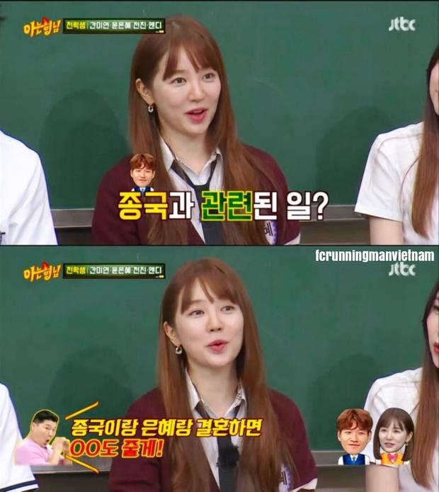 Yoon Eun Hye bất ngờ thừa nhận từng rung động với Jong Kook, netizen lập tức réo gọi Yoo Jae Suk! - Ảnh 1.
