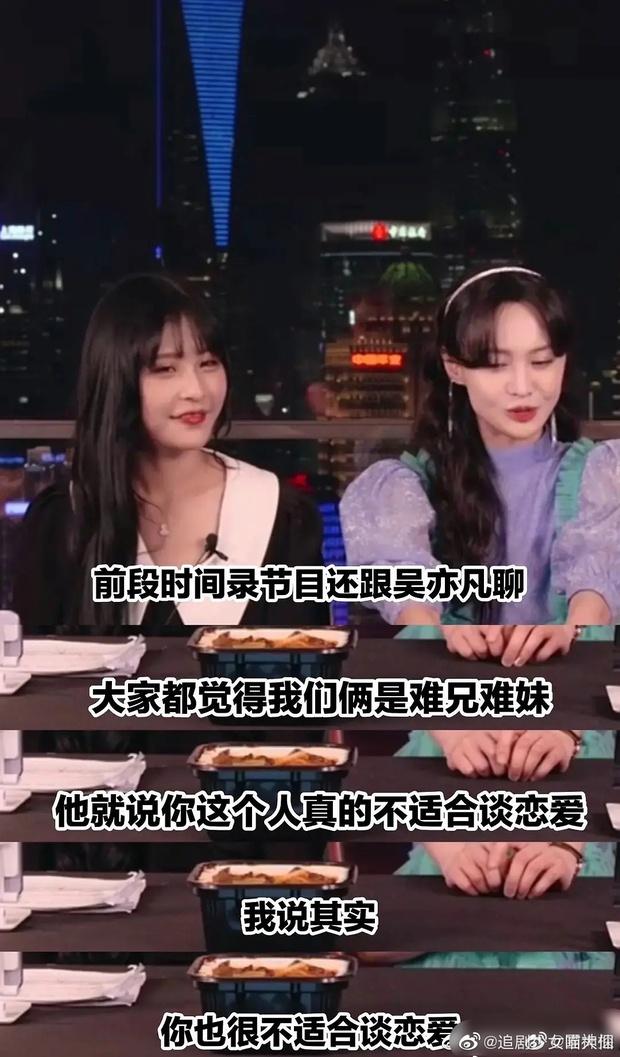 Lật lại livestream cũ của Trịnh Sảng, không thể ngờ chỉ vì 1 câu nói tưởng trêu đùa Ngô Diệc Phàm lại dự đoán số phận 2 người - Ảnh 2.