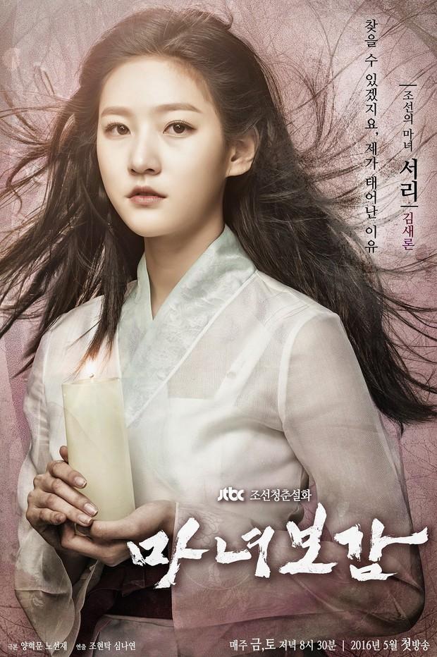 4 phù thủy xinh đẹp trên màn ảnh Hàn: Visual cực phẩm giúp mợ ngố Song Ji Hyo lấn át các đàn em - Ảnh 1.