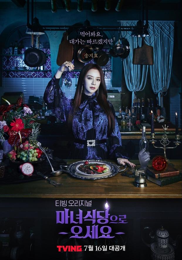 4 phù thủy xinh đẹp trên màn ảnh Hàn: Visual cực phẩm giúp mợ ngố Song Ji Hyo lấn át các đàn em - Ảnh 10.