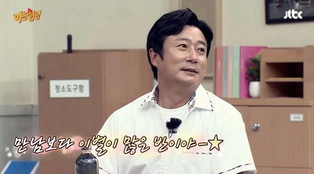 Heechul bị dàn cast Knowing Brothers trêu chọc chuyện chia tay Momo (TWICE), netizen đồng loạt phẫn nộ - Ảnh 4.