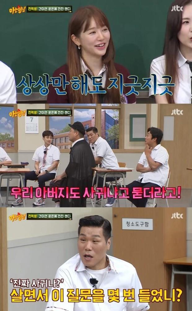 Yoon Eun Hye nhắc lại tin đồn hẹn hò Kim Jong Kook sau 16 năm trên truyền hình, nói 1 câu người người nghi vấn - Ảnh 2.