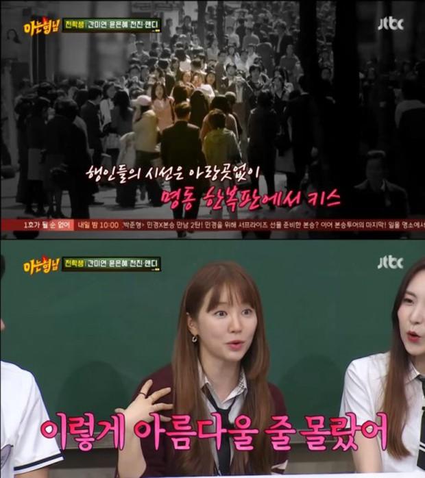 Cảnh hôn kinh điển của thái tử Joo Ji Hoon - Yoon Eun Hye hot trở lại: Có gì mà khiến cặp đôi Goong bị đồn hẹn hò? - Ảnh 1.