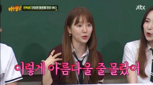 Cặp đôi Hoàng Cung Yoon Eun Hye và Joo Ji Hoon bị lật lại nghi vấn hẹn hò 15 năm trước, tất cả vì khoảnh khắc hôn nhau giữa phố Hàn - Ảnh 5.