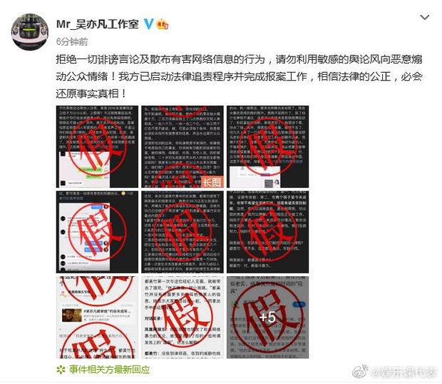 NÓNG: Ngô Diệc Phàm chính thức lên tiếng về scandal săn gái vị thành niên, Luhan bị réo tên, hành động sau đó gây tranh cãi - Ảnh 4.