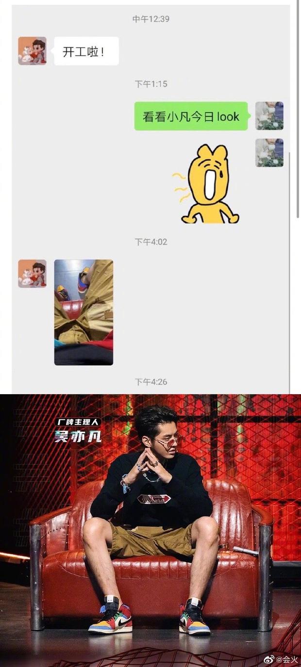 Đang đi quay show, Ngô Diệc Phàm vẫn gửi hình ảnh riêng tư tới nữ idol SNH48? - Ảnh 3.