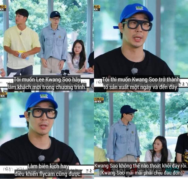 Lee Kwang Soo sẽ trở lại Running Man với vai trò vô cùng đặc biệt? - Ảnh 1.