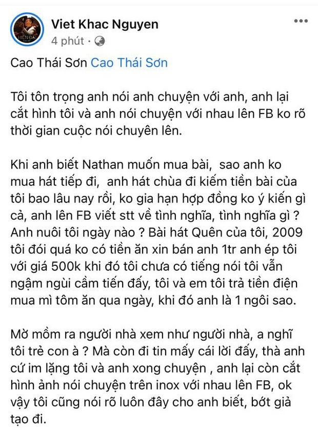 Khắc Việt đã để lại bình luận nhắn nhủ trước khi bóc phốt giữa đêm nhưng Cao Thái Sơn không trả lời mà xóa luôn bài đăng? - Ảnh 3.