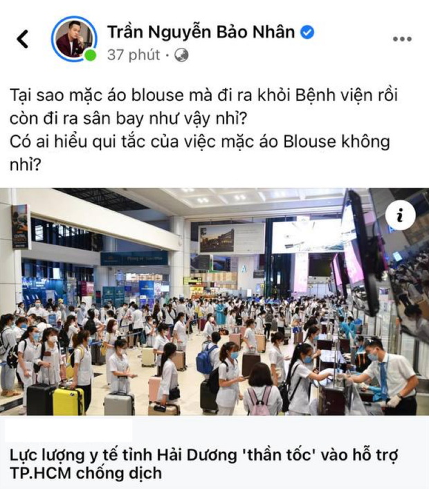 """ĐD Gái Già Lắm Chiêu bị chỉ trích vì phát ngôn sốc: Chê đoàn y tế tiếp viện cho TP. HCM """"mặc blouse trắng ra sân bay"""" là không hiểu quy tắc - Ảnh 3."""