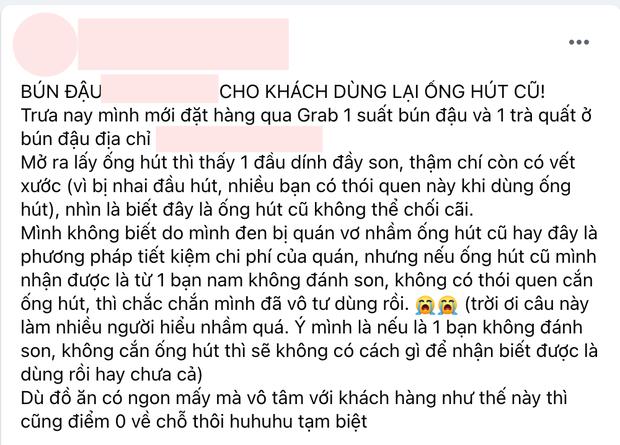 Xôn xao 1 hàng bún đậu nổi tiếng ở Hà Nội bị khách tố xài lại ống hút, tang vật còn nguyên mép son của khách cũ? - Ảnh 3.