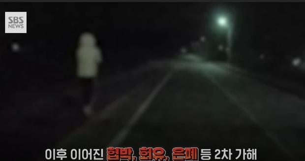Vụ nữ sĩ quan Hàn Quốc tự tử sau khi bị đồng nghiệp cưỡng bức: Công bố clip hiện trường và lời nói của nạn nhân khi đó khiến dư luận dậy sóng - Ảnh 5.
