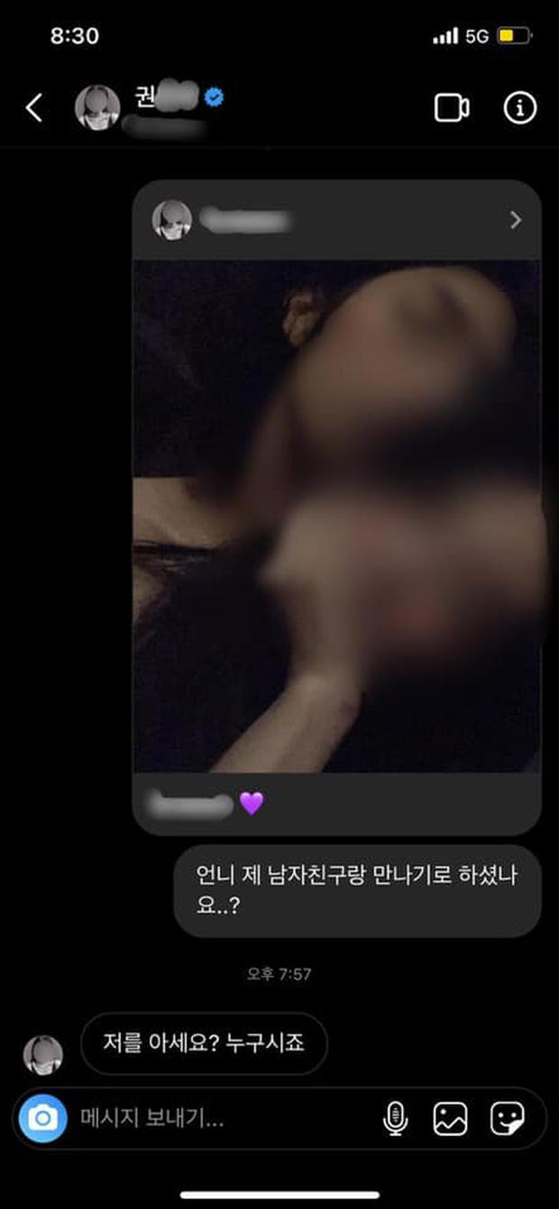 Drama tình tay 3 gây sốc của Mina (AOA): Tình địch công khai tin nhắn tố Mina là trà xanh, làm rõ vụ bố cô dọa giết nữ idol - Ảnh 5.