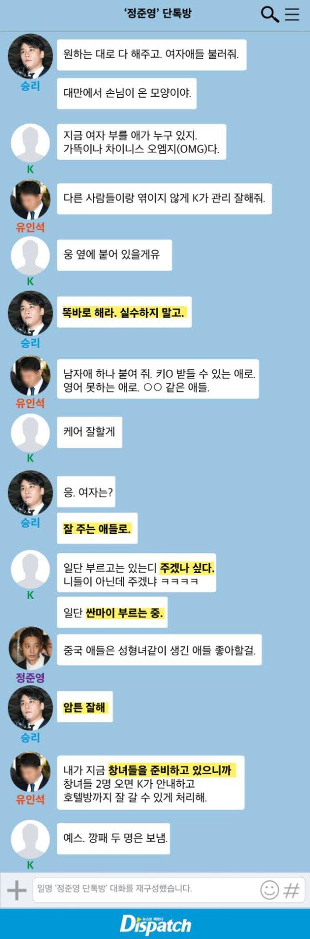 Chấn động: Dispatch khui tin nhắn mới tố Seungri môi giới mại dâm, bàn chuyện đồi trụy, phản bác lời khai... lỗi đánh máy - Ảnh 3.