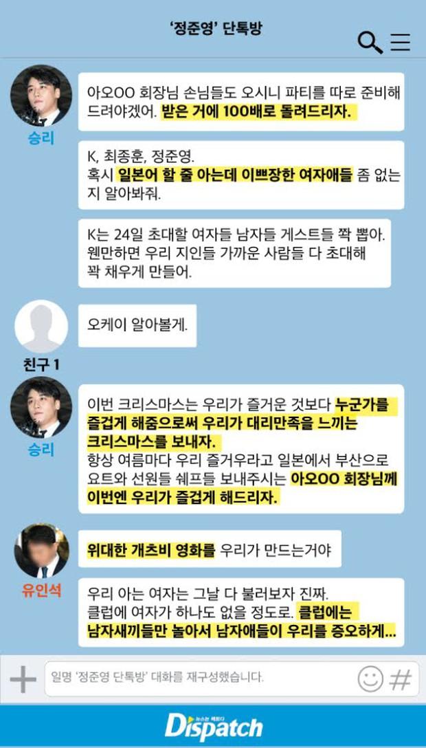 Chấn động: Dispatch khui tin nhắn mới tố Seungri môi giới mại dâm, bàn chuyện đồi trụy, phản bác lời khai... lỗi đánh máy - Ảnh 6.