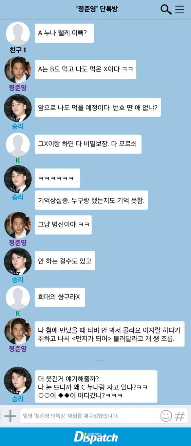 Chấn động: Dispatch khui tin nhắn mới tố Seungri môi giới mại dâm, bàn chuyện đồi trụy, phản bác lời khai... lỗi đánh máy - Ảnh 9.