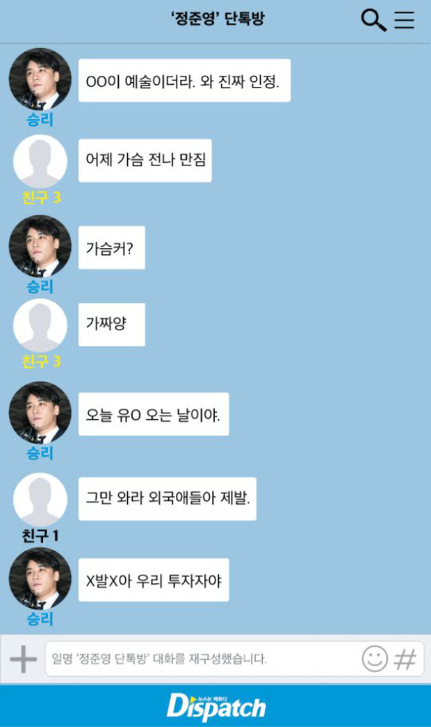 Chấn động: Dispatch khui tin nhắn mới tố Seungri môi giới mại dâm, bàn chuyện đồi trụy, phản bác lời khai... lỗi đánh máy - Ảnh 11.