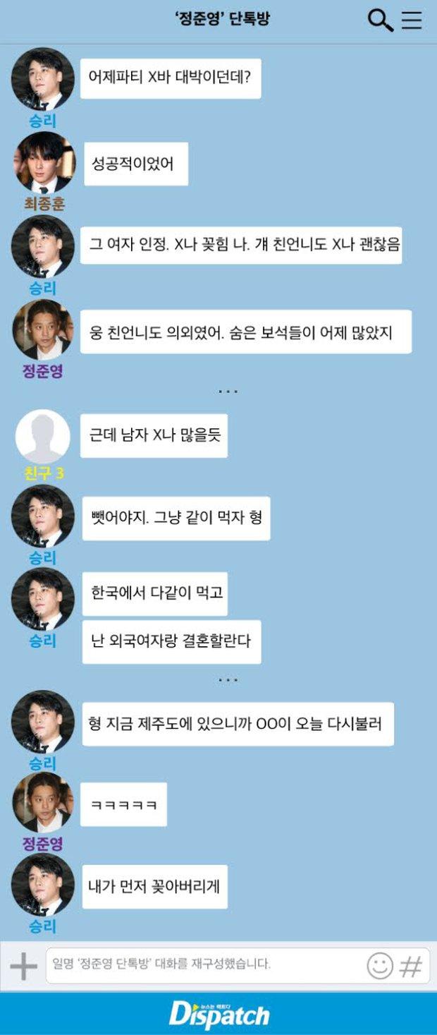 Chấn động: Dispatch khui tin nhắn mới tố Seungri môi giới mại dâm, bàn chuyện đồi trụy, phản bác lời khai... lỗi đánh máy - Ảnh 13.