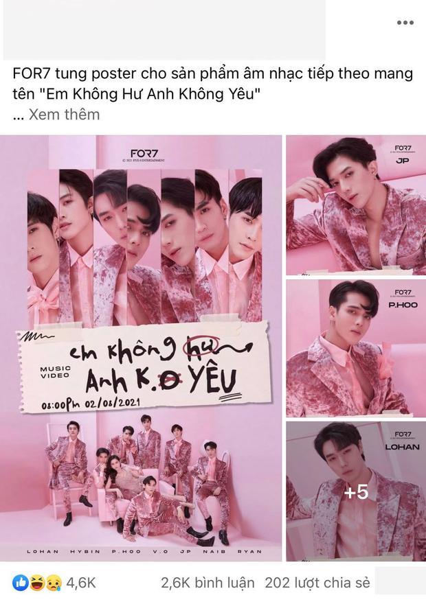 Bộ ảnh mới của nhóm nhạc Việt FOR7 lại quá giống GOT7, fan Kpop chán lắm rồi nhưng vẫn bình luận chỉ trích cho bõ tức! - Ảnh 2.