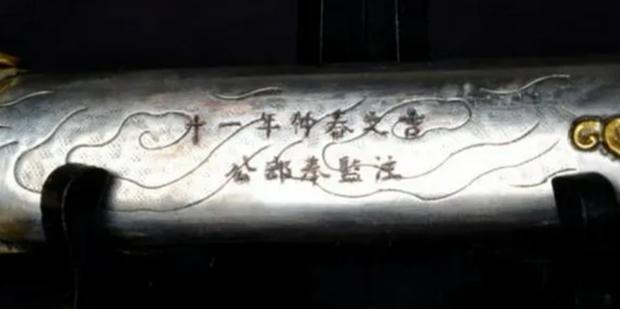 Kiếm của vua Thành Thái đã được bán với giá 50.000 USD, các nhà nghiên cứu Việt Nam đưa ra nghi vấn: Thực chất là hàng giả, không có giá trị? - Ảnh 8.