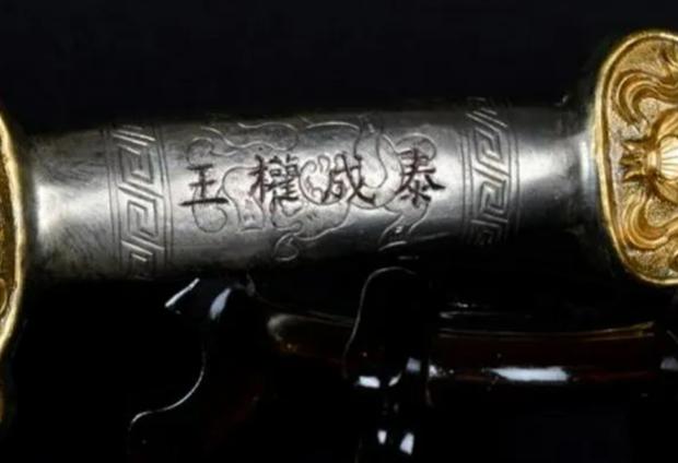 Kiếm của vua Thành Thái đã được bán với giá 50.000 USD, các nhà nghiên cứu Việt Nam đưa ra nghi vấn: Thực chất là hàng giả, không có giá trị? - Ảnh 6.