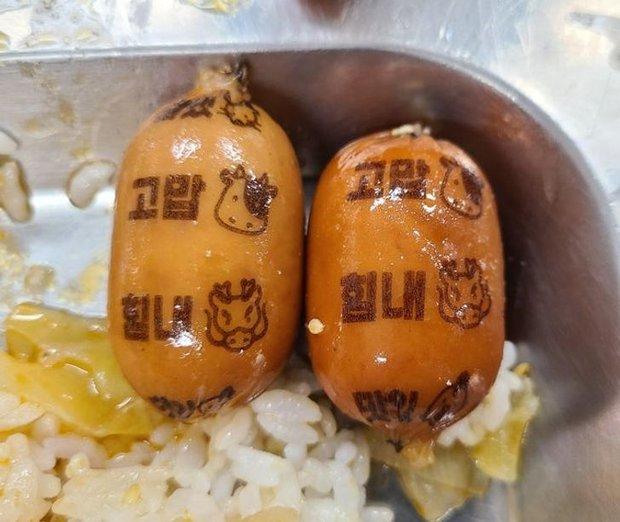 Nếu không đi du lịch Hàn Quốc, tôi sẽ chẳng bao giờ được thấy những thứ lạ đời này: Coi tới đâu là xỉu tới đó! - Ảnh 3.