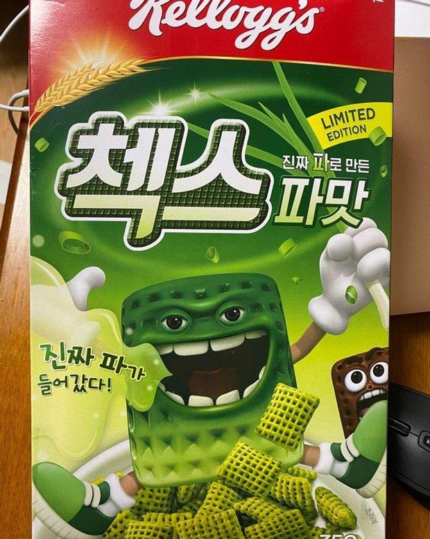 Nếu không đi du lịch Hàn Quốc, tôi sẽ chẳng bao giờ được thấy những thứ lạ đời này: Coi tới đâu là xỉu tới đó! - Ảnh 13.