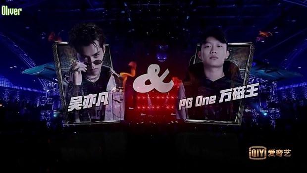 Màn rap battle giữa 2 tra nam thị phi bậc nhất showbiz: Ngô Diệc Phàm & đàn em tuesday - Ảnh 2.