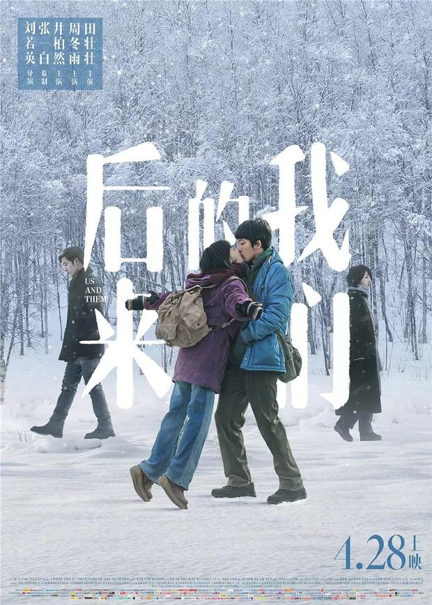 Đây là 12 phim tình cảm khiến netizen thở hổn hển trong nước mắt, khóc ướt gối nhưng không thể ngừng xem - Ảnh 12.