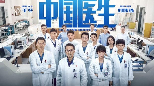 Phim chống dịch của Châu Tấn Gen Z thu 3100 tỷ lại lọt top toàn cầu, ẵm luôn kỷ lục doanh thu chưa từng có của năm 2021 - Ảnh 1.