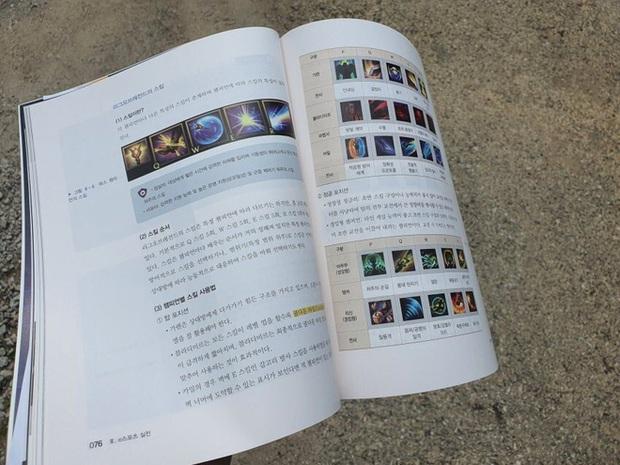 Trường trung học Hàn Quốc chọn Liên Minh Huyền Thoại & PUBG làm môn học, có cả sách giáo khoa ghi mẹo chơi game và cách lên đồ - Ảnh 2.