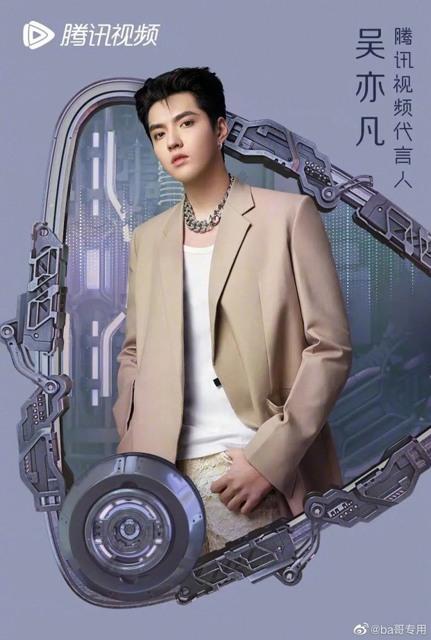 3 chú bồ câu của hiện tại: Kris bị phốt bay luôn sự nghiệp, Luhan và Tao đã flop giờ còn dính mác viêm cánh - Ảnh 4.