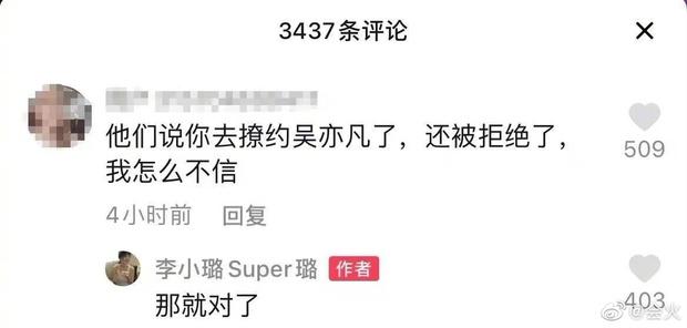 Không ai ngờ: Ngô Diệc Phàm hoá ra từng bị Lý Tiểu Lộ gạ gẫm, bạn thân thiếu gia giàu nhất Trung Quốc cũng quay xe - Ảnh 7.