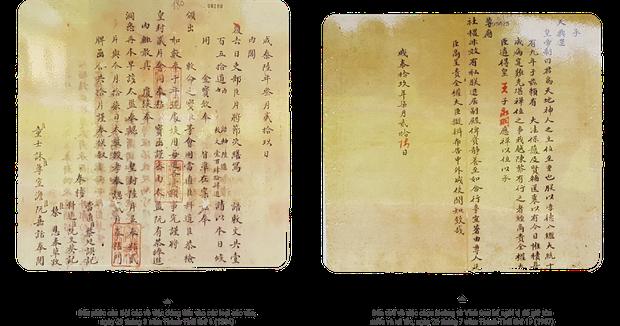 Kiếm của vua Thành Thái đã được bán với giá 50.000 USD, các nhà nghiên cứu Việt Nam đưa ra nghi vấn: Thực chất là hàng giả, không có giá trị? - Ảnh 4.