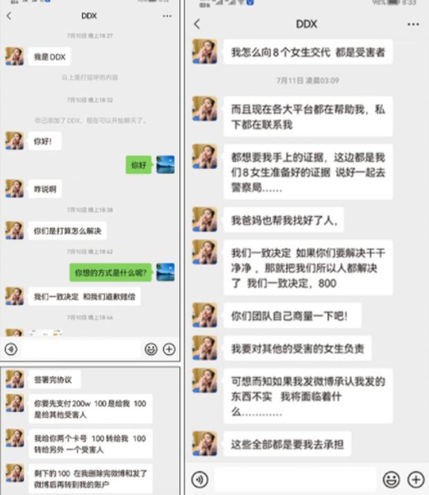 Nghi vấn Ngô Diệc Phàm photoshop ảnh chụp màn hình từ iPhone, netizen thốt lên tưởng che mắt mà dễ à? - Ảnh 5.