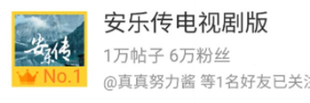Địch Lệ Nhiệt Ba đẫy đà trở lại, Cung Tuấn bịt khẩu trang vẫn nổ nhan sắc ở lễ khai máy An Lạc Truyện - Ảnh 3.