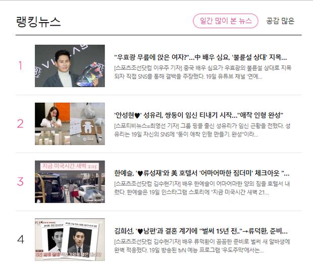 Hot nhất Naver sáng nay: Hé lộ danh tính tiểu tam khiến chồng cắm sừng bom sex xứ Hàn, người trong cuộc nói gì? - Ảnh 4.