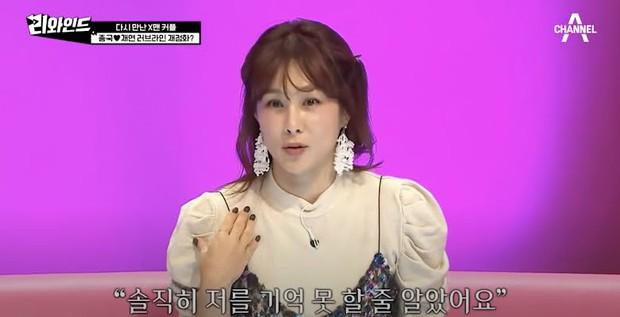 Hóa ra không chỉ Yoon Eun Hye, Kim Jong Kook còn dính tin đồn hẹn hò mỹ nhân sexy này, âu cũng vì cử chỉ quá tình tứ - Ảnh 7.