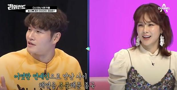 Hóa ra không chỉ Yoon Eun Hye, Kim Jong Kook còn dính tin đồn hẹn hò mỹ nhân sexy này, âu cũng vì cử chỉ quá tình tứ - Ảnh 8.