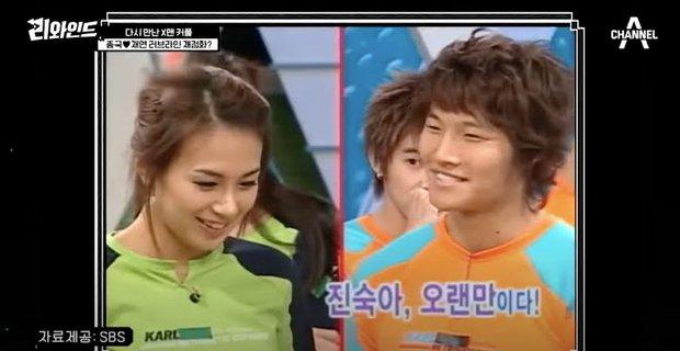 Hóa ra không chỉ Yoon Eun Hye, Kim Jong Kook còn dính tin đồn hẹn hò mỹ nhân sexy này, âu cũng vì cử chỉ quá tình tứ - Ảnh 6.
