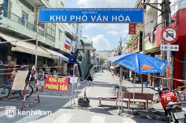 TP.HCM: Phong tỏa một phường với hơn 19.000 dân ở quận Bình Thạnh vì có 167 ca mắc Covid-19 - Ảnh 1.