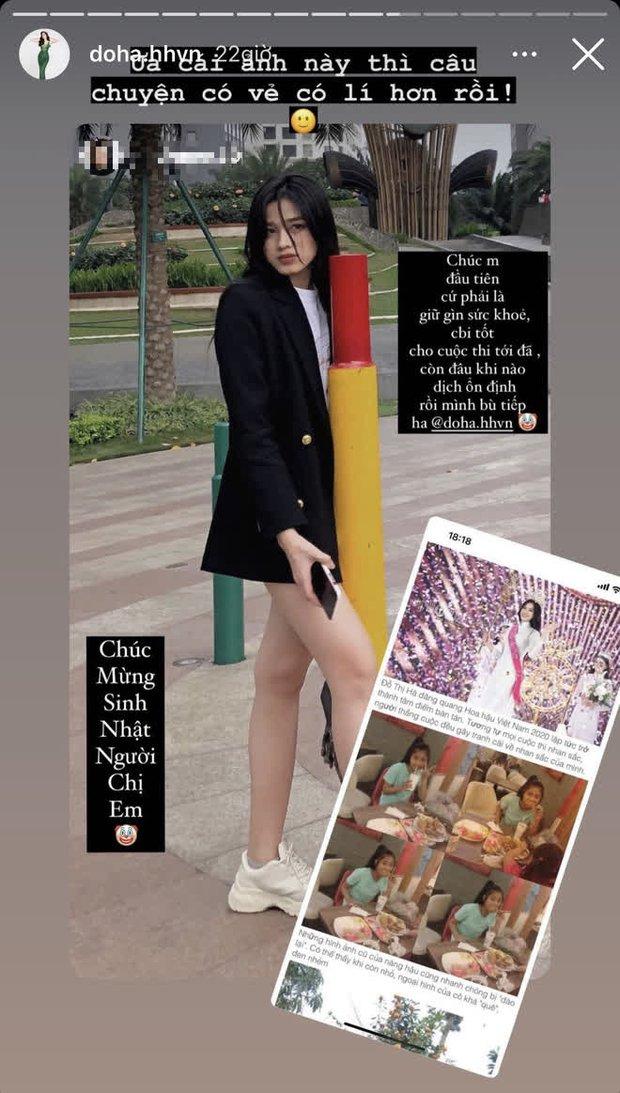 Sinh nhật đầu tiên của Đỗ Thị Hà sau khi đăng quang Hoa hậu: Khoe visual đời thường xinh xỉu, bất ngờ với loạt ảnh bị dìm! - Ảnh 2.