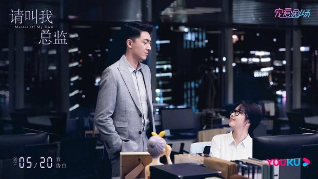Đàm Tùng Vận đòi đấm vỡ mặt Lâm Canh Tân ở phim mới, ai dè bị mỹ nam bắt bẻ một chuyện hài hước hết cỡ - Ảnh 7.
